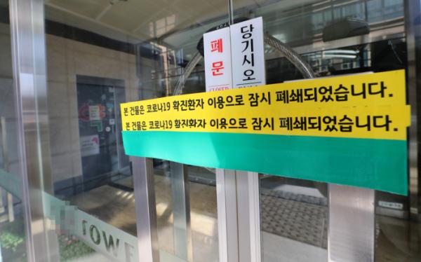▲충남 천안에서 확진자가 발생한 콜센터. (연합뉴스)