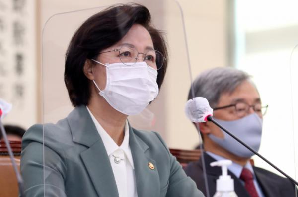 ▲추미애 법무부 장관. (연합뉴스)
