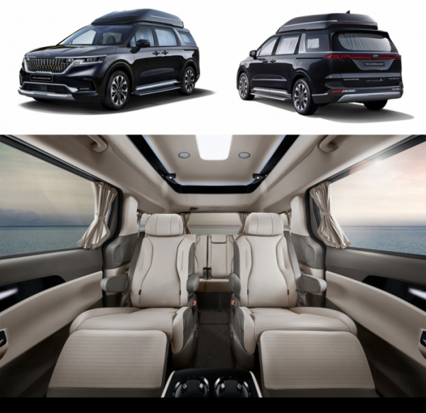 ▲기아차가 4세대 카니발 하이리무진을 선보였다. 7인승과 9인승 V6 가솔린을 먼저 선보이고 향후 디젤과 4인승 모델을 추가할 예정이다.  (사진제공=기아차)