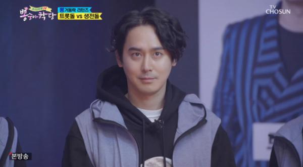 ▲'뽕숭아 학당' 김상혁 (출처=TV조선 '뽕숭아학당' 방송캡처)