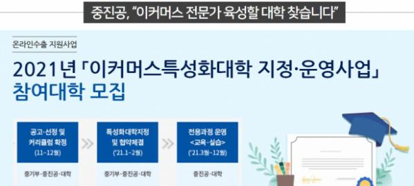 (중진공 제공)