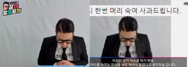 (출처=이상민, 사망여우 유튜브 채널 영상 캡처)
