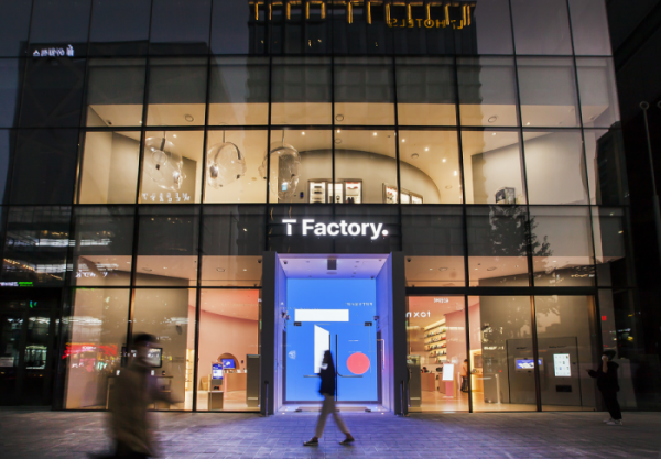▲SK텔레콤의 'T Factory' 전경이다.  (사진제공=SK텔레콤 )