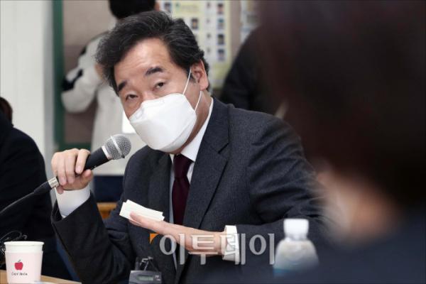 ▲이낙연 더불어민주당 대표. (이투데이DB)