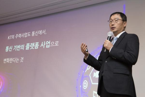 ▲구현모 KT 대표가 지난달 기자간담회에서 발언하고 있다. (사진제공=KT)