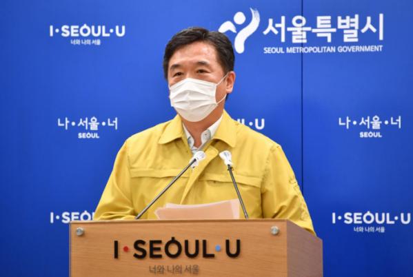 ▲서정협 서울시장 권한대행