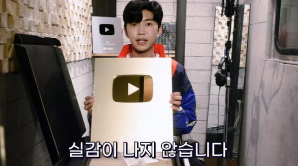▲임영웅 골드버튼 (출처=유튜브 채널 '임영웅' 영상 캡처)