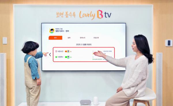 ▲SK브로드밴드의 키즈 서비스인 'B tv 잼 키즈'는 아이의 연령과 수준, 성향별 맞춤형 콘텐츠 추천이 가능하다.  (사진제공=SK브로드밴드)