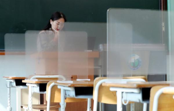 ▲수능 시험 당일 발열 등 증상이 있는 수험생은 일반시험장에 별도로 마련된 시험실에서 수능을 보게 된다. (연합뉴스)