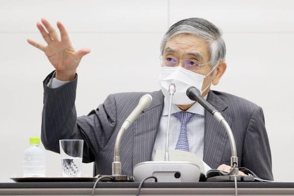 ▲구로하 하루히코 일본 중앙은행 총재가 6월 16일 도쿄에서 열린 중앙은행 언론 간담회에 참석해 발언을 하고 있다. 도쿄/교도뉴시스