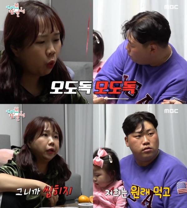 ▲천뚱 (출처=MBC '전지적 참견 시점' 방송캡처)