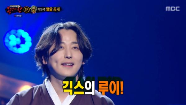 ▲'복면가왕' 메밀묵 긱스 루이 (출처=MBC '복면가왕' 방송캡처)