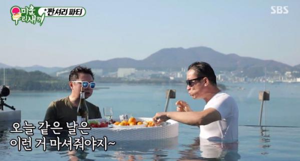 (출처=SBS '미우새' )