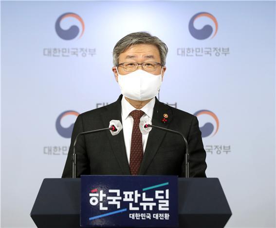 ▲이재갑 고용노동부 장관. (사진제공=연합뉴스)