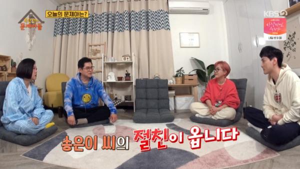 ▲'옥탑방의 문제아들' 김희철 합류  (출처=KBS2 '옥탑방의 문제아들' 방송캡처)