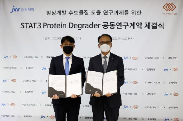 ▲JW중외제약은 2일 보로노이와 양사의 핵심 기술을 접목한 글로벌 항암제를 개발하기 위해 'STAT3 Protein Degrader 공동연구' 조인식을 가졌다. 이성열 JW중외제약 대표(오른쪽)와 김대권 보로노이 대표가 기념촬영 하고 있다. (사진제공=JW중외제약)