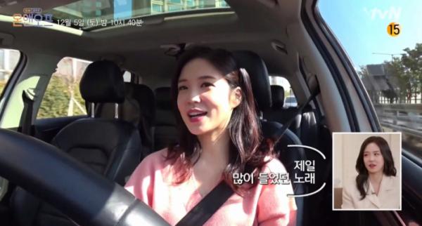 (출처=tvN '온앤오프')