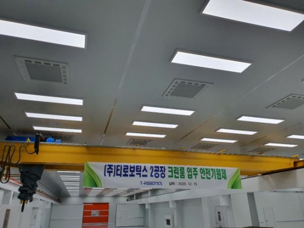 ▲티로보틱스는 지난 15일 경기도 오산시 가장동의 제1사업장에서 반도체용 로봇 등 생산 사업장 개소식을 개최했다. (티로보틱스)