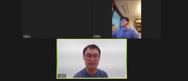▲이택경 한국초기투자기관협회 부회장(화면 오른쪽)과 이용관 회장이 온라인을 통해 이투데이와 인터뷰를 진행하고 있다. (이다원 기자 leedw@)