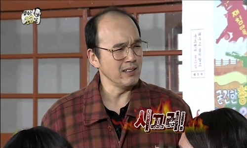 (사진출처=MBC <무한도전>)