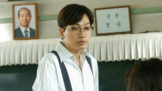 (사진출처=KBS2 <빨간 선생님>)