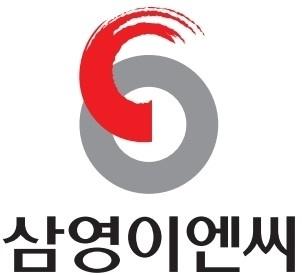 ▲삼영이엔씨CI