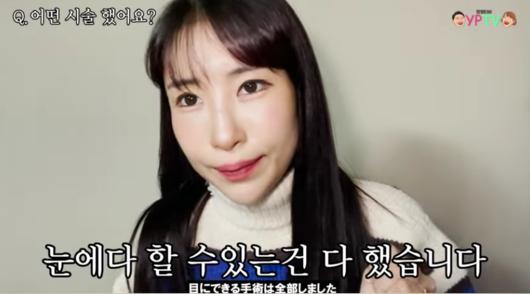 (출처=이세영 유튜브 채널 캡처)