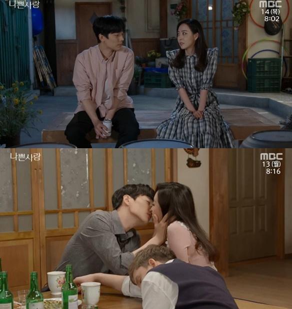 ▲심은진 전승빈 결혼 (출처=MBC '나쁜남자' 캡처)