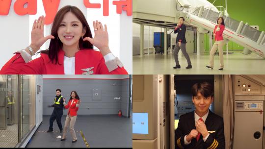 ▲티웨이항공은 11일부터 공식 SNS에 거북이 '비행기' 노래에 맞춰 율동 하는 직원들의 모습을 게시했다.  (사진제공=티웨이항공)