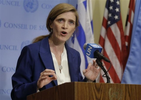 ▲서맨사 파워 전 유엔 주재 미국 대사 (출처=AP뉴시스)