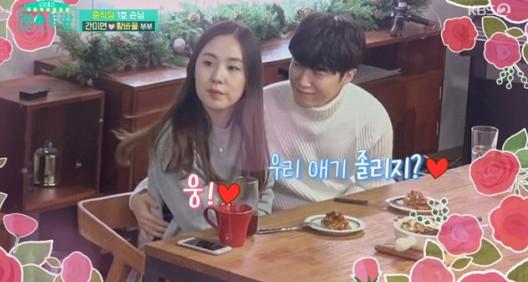 ▲황바울 간미연 부부 (출처=KBS2 '편스토랑' 방송캡처)