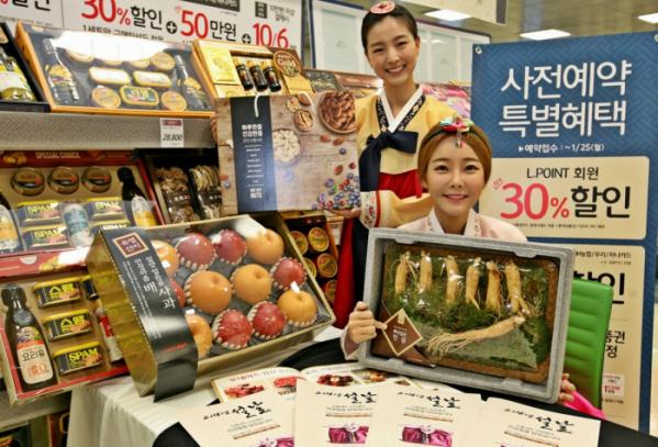 ▲설 선물을 사전 예약판매하고 있는 대형마트 매장. (사진제공=롯데마트)