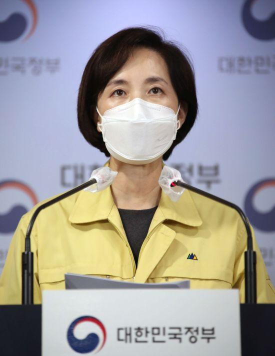 ▲유은혜 사회부총리 겸 교육부 장관. (연합뉴스)
