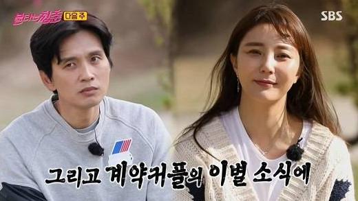 ▲안혜경 (출처=SBS '불타는 청춘' 방송캡처)