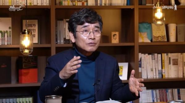 ▲유시민 노무현재단 이사장. (연합뉴스)