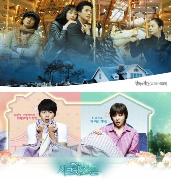 (사진출처=SBS)