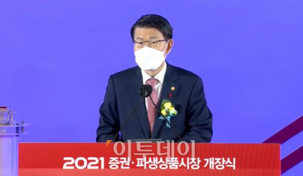 ▲2021년 증권ㆍ파생상품개장식(출처=유튜브 생중계 캡쳐)