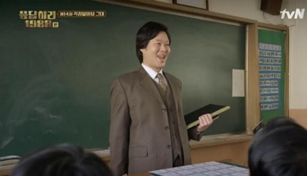 (사진출처=tvN <응답하라 1988>)