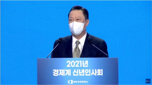 ▲박용만 회장이 7일 '2021년 경제계 신년인사회'에서 인사말을 하고 있다. (출처=대한상공회의소 인사이트 채널)