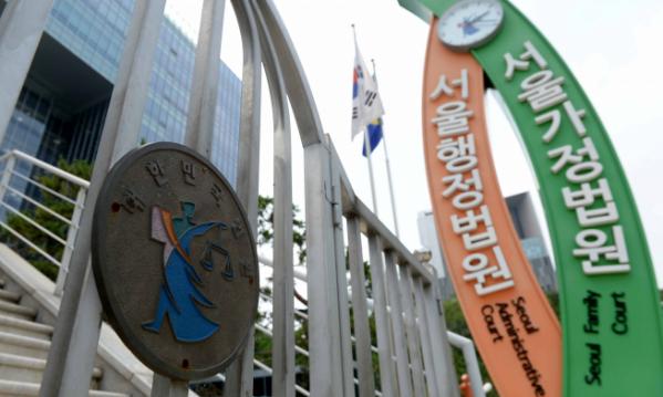 ▲서울 서초구 서울행정법원 정문 앞 모습 (뉴시스)