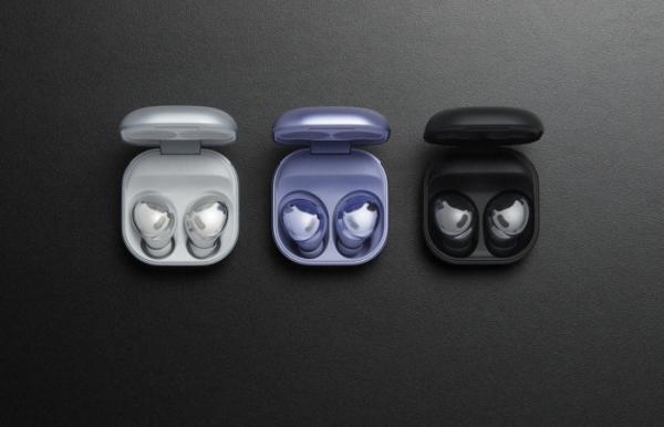 ▲삼성 '갤럭시 버즈 프로' 3종 제품 이미지 (사진제공=삼성전자)