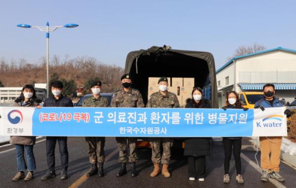 ▲한국수자원공사는 14일 국군의무사령부에 1만여 병의 병물을 지원했다. (사진제공=한국수자원공사)