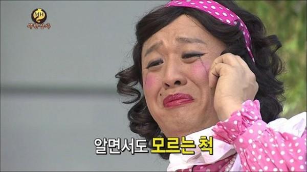 (사진출처=MBC 무한도전 캡처)