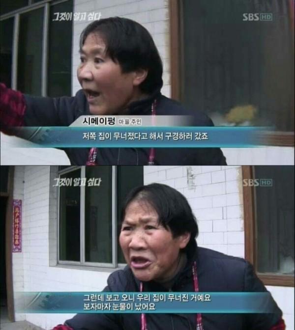 (사진출처=SBS '그것이 알고싶다')