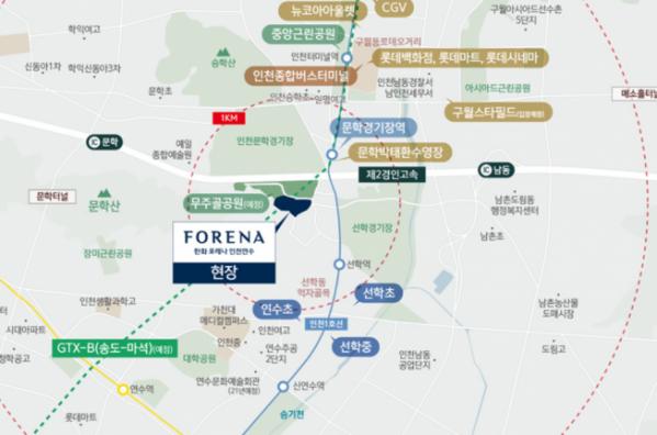 ▲'한화 포레나 인천연수' 위치도. (한화건설 홈페이지)