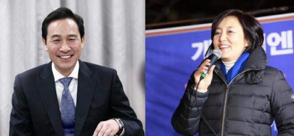 (우상호 더불어민주당 의원, 박영선 중소벤처기업부 장관 페이스북)