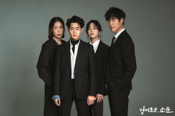 ▲'경이로운 소문' 여지나 작가 하차 (출처=tvN)