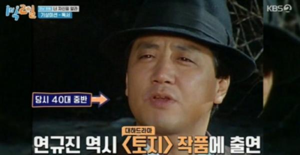 (출처=KBS '1박2일')
