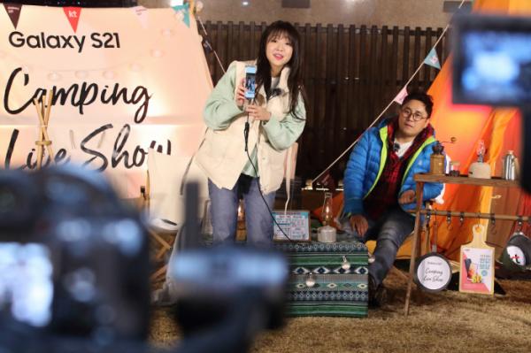 ▲KT가 21일 유튜버 쯔양과 비대면 라이브 행사를 개최했다. (사진제공=KT)