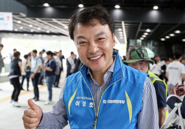 ▲이상호 전 더불어민주당 부산 사하을 지역위원장 (연합뉴스)